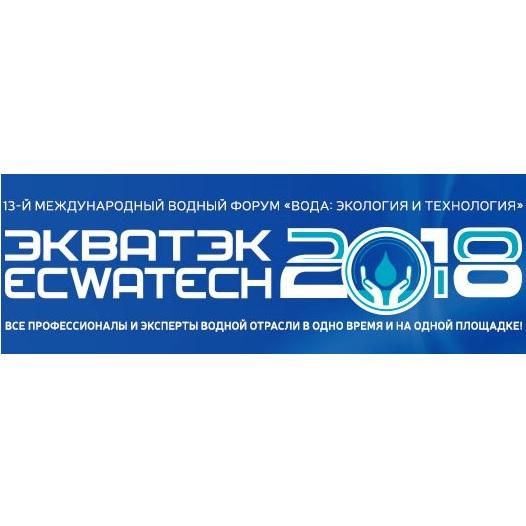 ecwatech-2018